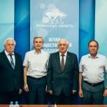Совет профсоюзов и совет ветеранов области подписали соглашения с «Единой Россией»