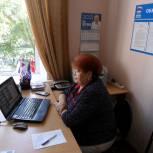 В Чебаркульском районе состоялся прямой эфир по Народной программе