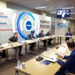 Блок предложений по развитию информационной сферы войдет в народную программу партии