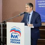 Задача региональных программ «Единой России» - благополучие жителей Прикамья