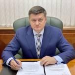 Иван Квитка: Жители региона будут контролировать исполнение взятых партией обязательств