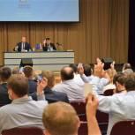 Единороссы приняли предвыборную программу регионального отделения