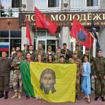 Пензенские поисковики отправились на Вахту памяти в Смоленскую область