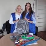 Подмосковная «Молодая Гвардия» в ходе акции «Собери ребёнка в школу» помогла более 40 семьям