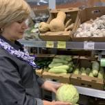 Активисты проверили цены на сезонные продукты в сетевых магазинах городского округа Воскресенск