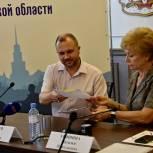 В Рязанской области подписано соглашение о формировании пула наблюдателей на выборах