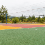 Волейбольная спортплощадка с травмобезопасным покрытием открылась в поселке Сокол