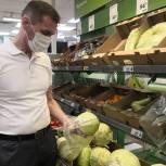 В Долгопрудном прошел рейд по мониторингу цен на продукты из «борщевого набора»