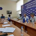 В Саратовском отделении партии «Единая Россия» обсудили предложения в Народную программу в рамках партийного проекта «Городская среда»