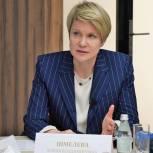 Елена Шмелева: Стандарт капремонта школ должен соответствовать запросам школьников