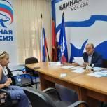 Селиверстов: В «Единую Россию» многие москвичи обращаются повторно, потому что знают: здесь их выслушают и помогут