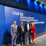 Олеся Кузнецова: Народная программа «Единой России» нацелена на улучшение жизни людей на селе