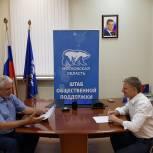 Региональный штаб общественной поддержки заключил соглашение с двумя общественными объединениями