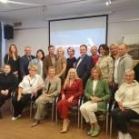 В рамках проекта «Локомотивы Роста» для предпринимателей прошел семинар по финансовой грамотности и инвестированию
