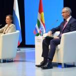 В Калуге прошел Форум муниципальных депутатов
