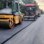 В Чебаркуле закончены работы по капитальному ремонту дороги улицы Карпенко