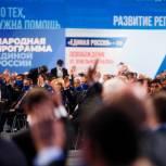 Алексей Шапошников: Для депутатов всех уровней Народная программа станет основным ориентиром для дальнейшей законотворческой деятельности