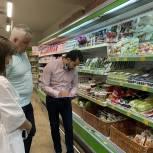 """""""Народный контроль"""" провел рейд по контролю цен на продукты «борщевого набора» в Балашихе"""