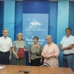 В Тюмени заработал штаб общественной поддержки «Единой России»
