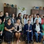 Михаил Терентьев встретился с коллективом Запрудненской школы-интерната в Талдомском округе