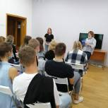 Молодежь Ярославля внесла инициативы в народную программу