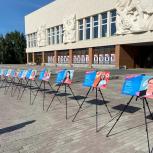 Молодогвардейцы Екатеринбурга организовали фотовыставку «Гордость региона»