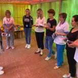 Королёвские единороссы встретились с трудовым коллективном детского сада №45 «Теремок»