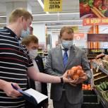 Активисты «Народного контроля» совместно с депутатами проверили цены на продукты «борщевого  набора»