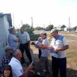 В Нагайбакском районе собирают наказы в программу «74 задачи»