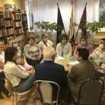 Круглый стол по вопросам социальной защиты прошел в Звенигороде