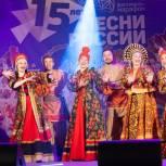 В Кыштымском городском округе прошли праздничные мероприятия, посвящённые Дню Российского Флага