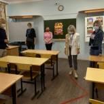 В Королеве активисты «Единой России» совместно с депутатами и родителями проверяют готовность школ к учебному году