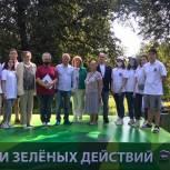 В Подольске расчистили лесополосу Плещеевского парка