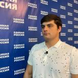 Руководитель регионального Штаба общественной поддержки Марат Ибрагимов провел брифинг по итогам сбора наказов в народную программу