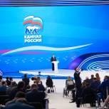 Николай Панков: В Народную программу «Единой России» войдут предложения жителей нашей области