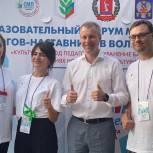 Парламентарий Алексей Волоцков отстоял права волгоградских студентов на очное обучение