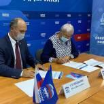 Совет ветеранов Республики Коми подписал соглашение со штабом общественной поддержки Партии