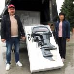 Депутат «Единой России» Олег Дудко передал администрации сумона Сыстыг-Хем новую лодку с мотором