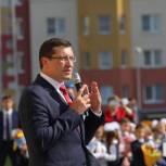 Глеб Никитин: «У нашего региона много планов по развитию системы образования»