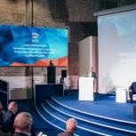 Народная программа «Единой России» направлена на дальнейшее качественное преобразование региона