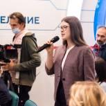 Ольга Амельченкова предложила создать единый информационный портал по мерам поддержки молодежи