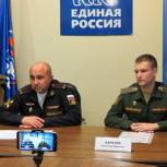 В штабе общественной поддержки разъяснили условия поступления на военную службу по контракту
