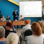 Андрей Голубев обсудил с жителями села Липицы меры поддержки граждан старшего поколения