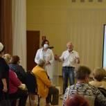 В Комсомольске состоялся обучающий семинар по вопросам обеспечения активного долголетия