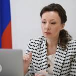 Анна Кузнецова: Родительский контроль поможет добиться реализации закона о школьном питании