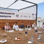 Екатерина Стенякина приняла участие в обсуждении форм поддержки волонтеров в разных регионах страны