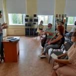 Жителям области рассказывают о возможности внести свои предложения в народную программу партии
