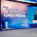 Владимир Путин: Предлагаю закрепить в законодательстве требование о запрете списания социальных выплат и пособий по исполнительному производству