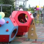 В Рязани открыли две новые детские игровые и спортивные площадки