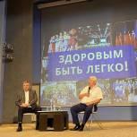 Александр Гуляков обсудил со студенческим активом вопросы противодействия распространению COVID-19